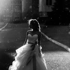 Wedding photographer Ilya Lobov (IlyaIlya). Photo of 30.04.2018