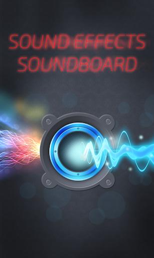 玩免費音樂APP|下載效果 app不用錢|硬是要APP