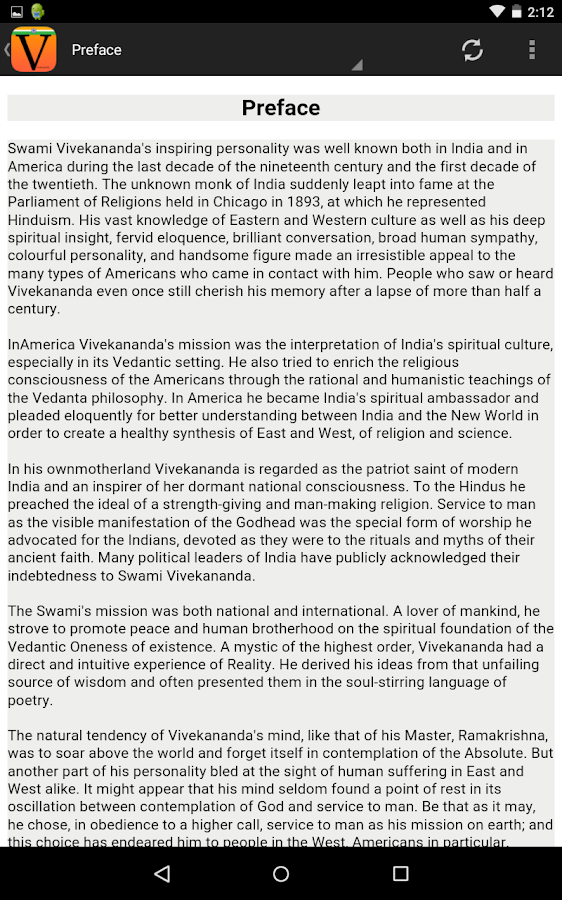 Biography of Vivekananda- screenshot
