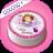 Name Photo On Birthday Cake 1.7 Apk