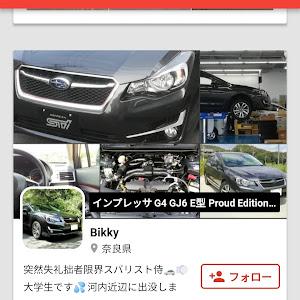 """インプレッサ G4 GJ6 E型 Proud Edition """"16のカスタム事例画像 Bikkyさんの2018年07月25日21:32の投稿"""