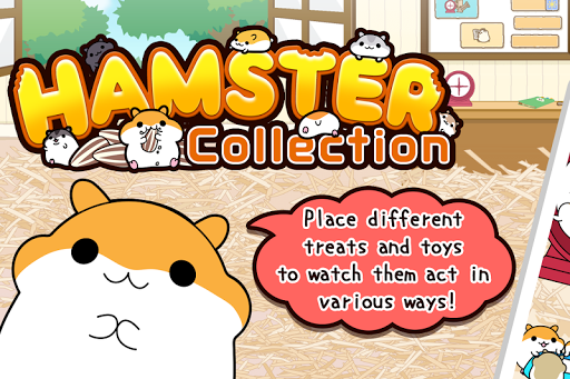 hamster collection 2.10.0 Windows u7528 1