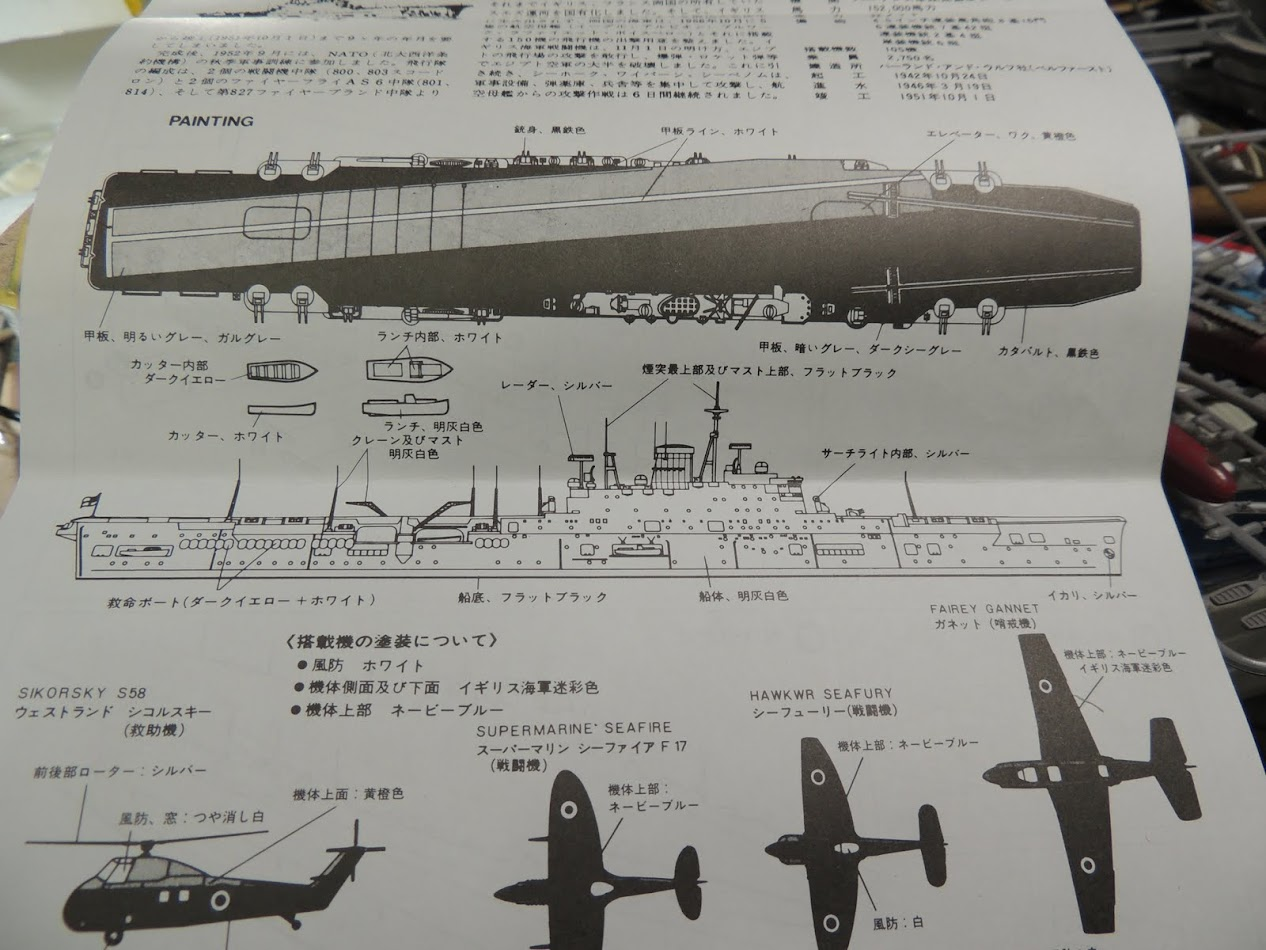 HMS  Eagle  ( Fujimi 1/700ème ) PrdTqeF1jyV1pzYbrOTV6ZY4Szr9g3hC9etfY9jeCwZcQXdxm8EU5mOch0ePPwl1t01iHWLaqgnvv3Y7snsMH-pBTUWyMWPGwFhAb8nzbducaH4tZcQMn2NzwKbFYUhCNhEgpAPSawahwB0buWh_6ki8dz46tfW0lq4sno4unac2phJHe53oyHe0Wj3VbPkeIDcLBSK2a20x5i6RD9phUwl7xe7wTOTKsu0M18FLAz6q-OOe2OgCcwFyqv1rgKIRXc1EPVAPdHRDk510Vv5Xw4ZANL9-vpj2EcAsvMwi8tLp7J4avuJe-W2hlYp-SliqchxxyTx62i-bOhW2MC1hJz-JyCMukTWx-Gl1sHLs__wbRl-jiJXE8AkxmG-o5fIqpXuMBQN2z5zVsHuA9t8mthjHzR4ZctWuuawgy1xIIiPmu7svGamg0Yb9N83FJR_Ircut03lZtNhVZjgAaSDPyww5BLxniVqyWqPNFtLEqyY-8AXtTUBkt67gZEMlIvGn8KdC9D98tB_Lf6C7AshDBKK3WcmixcBHIRMk6tbkUQH2lPosX28vkdszi1Y2xSolvkCzZkEsJd77W5Wg77am-dHIWY4zyds9W7RC3yQ=w1266-h950-no