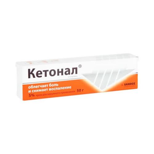 Кетонал крем 5% 50г
