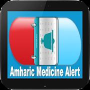 Amharic Medicine Alert