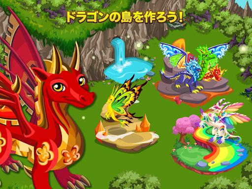 ドラゴンストーリー: 収穫月