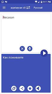 Azerbaijani Russian Translator - náhled