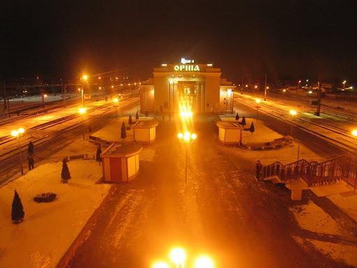 Train Station Orsha, Belarus