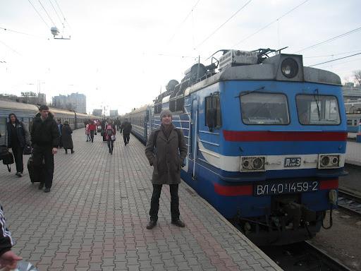 Arrived in Odessa