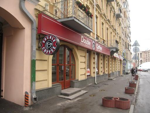 Double Coffee in Kiev