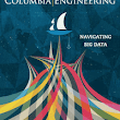 New Tech City Blog - New Columbia Institute to Tackle Big Data