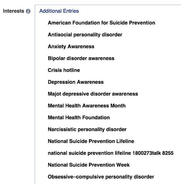 interests_mental-health