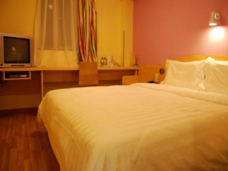 7 Days Inn Jiamusi Xilin Road Darun Branch Discount