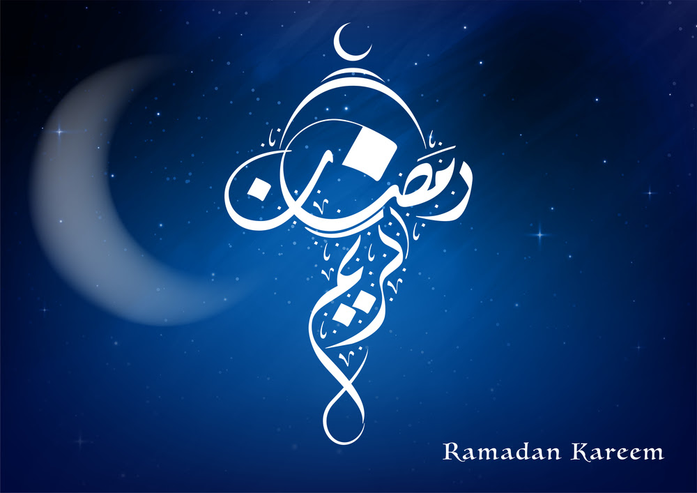 Top 30 Quotes On Ramadan Blessings Wishes 2019