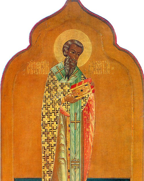 Today: ST  BASIL of Amasea, Bishop, Info, Apr 26, 2016
