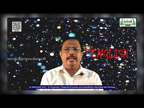 11th English Unit 3 Expansion of News Headlines, Describing A Process Kalvi TV