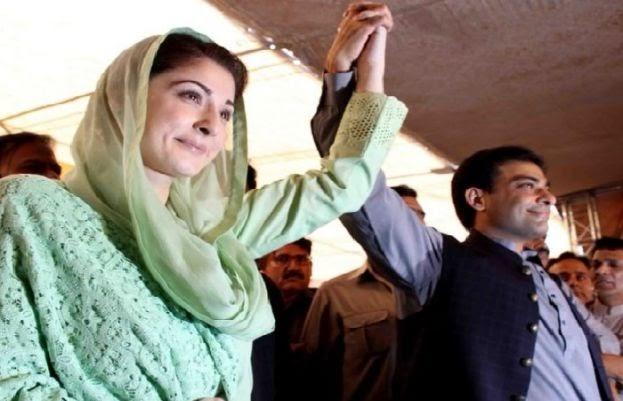Maryam Nawaz, Hamza Shahbaz to attend PDM event tomorrow | Latest-News | Daily Pakistan