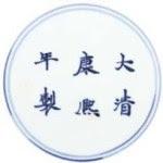 KangxiMk22