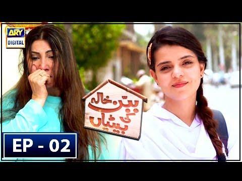 Aatish Episode #16 HUM TV Drama 3 December 2018 - Daramas Fan