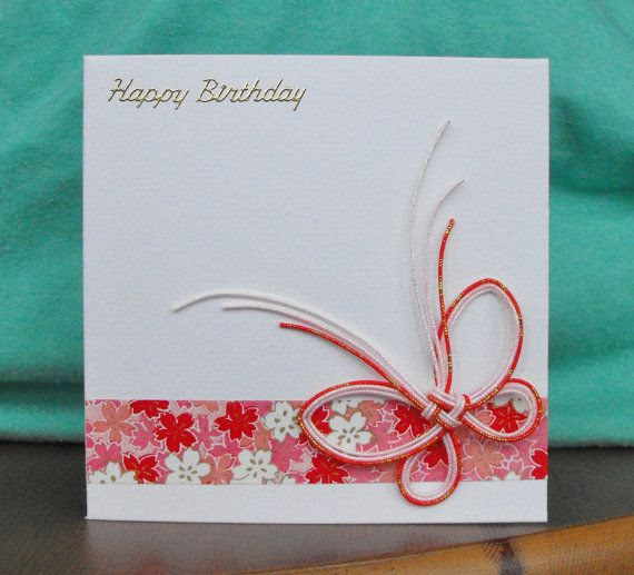 handmade birthday card ...  Mizuhiki Butterfly  on a strip of sakura print paper ... pinks, red and white ...