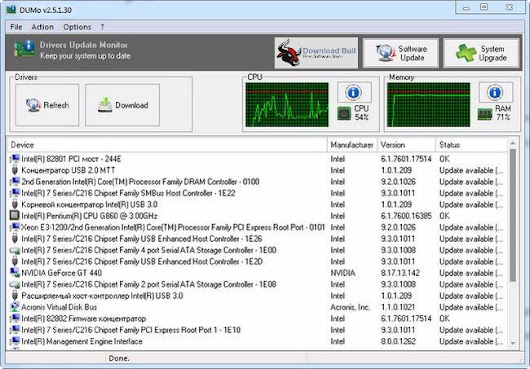 Portable DUMo 2.6 Free Download - Download Bull
