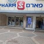 דואר ישראל תחלק חבילות בסופר-פארם; צפוי שיא במשקלי החבילות בפסח - ynet ידיעות אחרונות