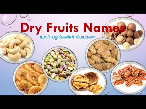 Dried Fruits, Nuts and Seeds in Tamil and English