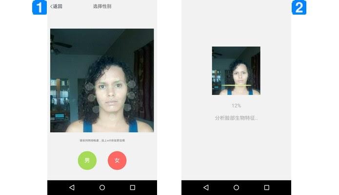 Etapas de reconhecimento facial do My Idol (Foto: Reprodução/ Raquel Freire)