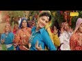 सपना चौधरी का नया वीडियो सांग्स राम की सु वायरल दोवारा जरूर देखोगे