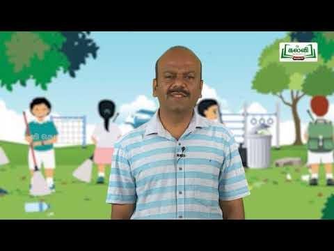 3rd Social Science நமது நண்பர்கள் அவர்களின் பணிகள் Kalvi TV