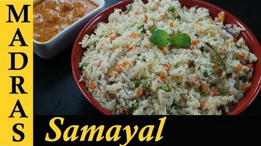 Cake Recipes In Madras Samayal: Madras Samayal