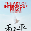 The Art of InterGroup Peace | Books | Intergroup Institute
