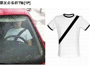 Camiseta que imita cinto de segurança ainda não foi considerada ilegal pelas autoridades chinesas