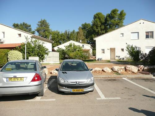 Hagorshim Kibbutz