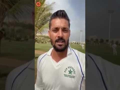 Jashn e Azadi Cricket Match