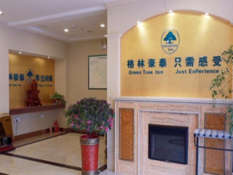 Greentree Inn Jiangsu Suqian Yiwu Business Center Fukang Avenue Express Hotel Reviews