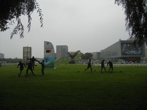 DSCN6163 _ Children's Center, City Library Plaza, Shenyang