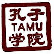 Texas A&M cuts ties with Confucius Institutes in response to congressmen's concerns