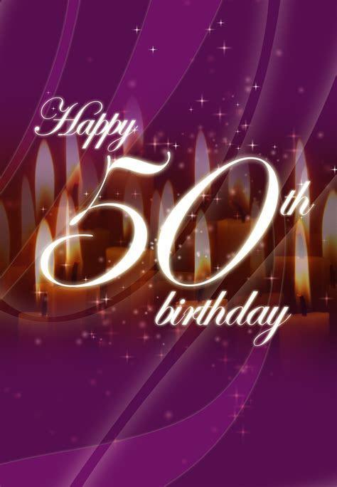 Happy 50th Birthday   Free Birthday Card   Greetings Island