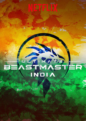 Ultimate Beastmaster India - Season 1