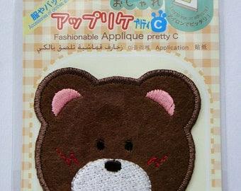 Popular items for bear head applique on Etsy