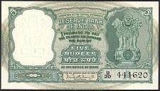IndP.36a5RupeesND196267.jpg