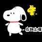 http://line.me/S/sticker/14325
