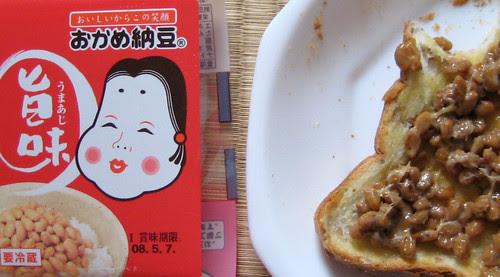 my breakfast in japan