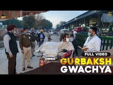 GWACHEYA GURBAKASH LYRICS (2020)   Sidhu Moose Wala