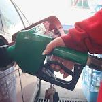 הצעת חוק: התקן אחד למילוי דלק בכל החברות - ynet ידיעות אחרונות