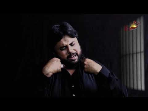 Kul Zindgi Qaid Nibahan wala | Zawar Zeeshan haider  2019
