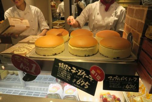Teringin nak makan Kek Span Uncle Rikuro