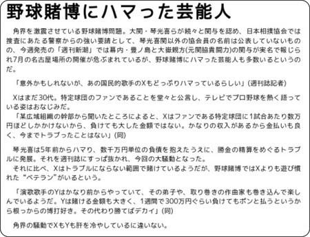 http://npn.co.jp/article/detail/56228577/