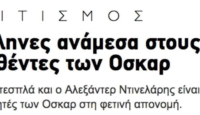 0b71a76425a Εδώ δεν χρειάζονται σχόλια. Οι τίτλοι μιλούν από μόνοι τους. Αν ήταν  αληθινοί δεν θα υπήρχε πια καμία ασθένεια στον κόσμο και οι Έλληνες θα  είχαν ...